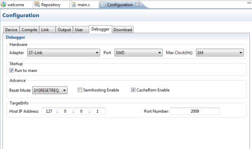 ST-Link Configuration